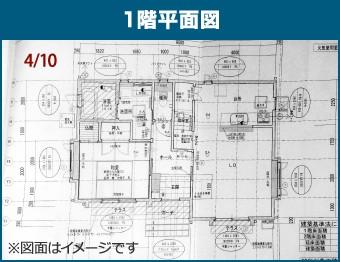 平面図のイメージ
