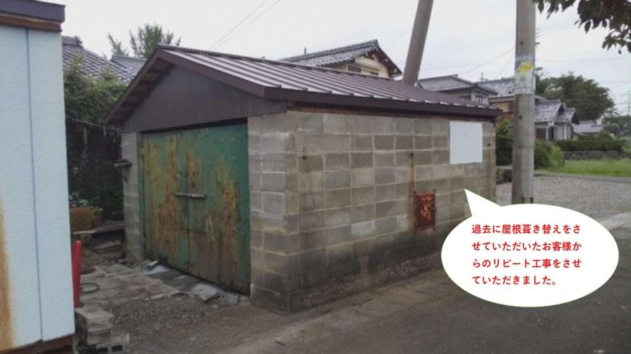 高島市にて雨漏りしていた物置の雨樋工事をしました(写真付き解説)