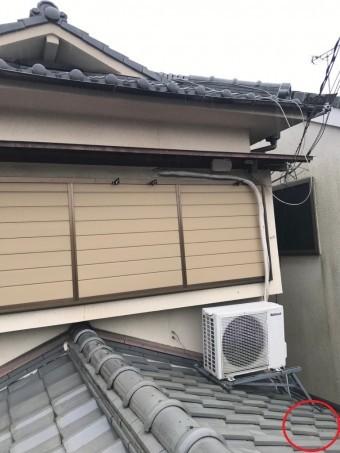 下屋根の破損確認