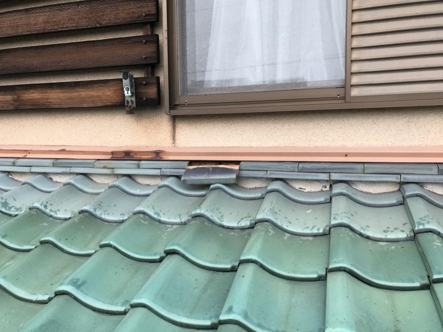 釉薬瓦の熨斗部浮き