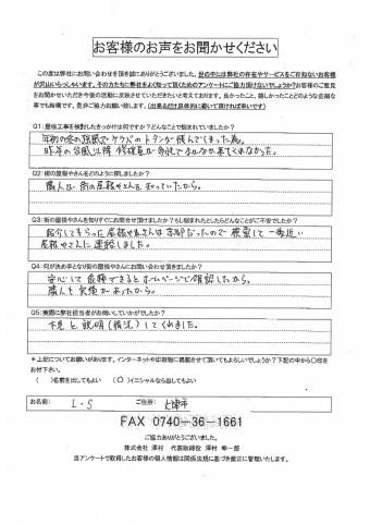 doc15099720191008181726_001-columns2