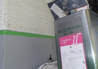 ナノコンポジットWは汚れにくい塗料